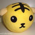 "Kawaii Mameshiba Soy Bean Dog Yellow UFO 9"" Plush NWT RARE"