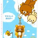 Kawaii San-X Japan Rilakkuma Relax Bear Cloud Mascot Charm Zipper Pull NIP