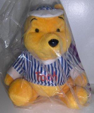 McDonald's Disney Singapore Winnie the Pooh Plush Referee NIP