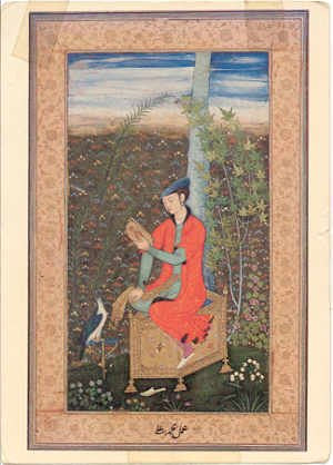 Youth in Landscape, Indian Painting, Freer Gallery of Art Smithsonian Institution Art Postcard #0117