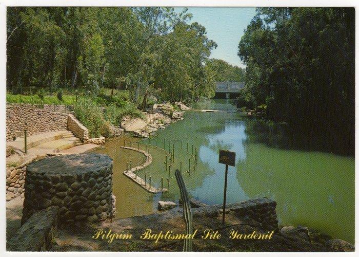 River Jordan  Pilgrim Baptismal Site 'Yardenit' Israel Postcard  #0312
