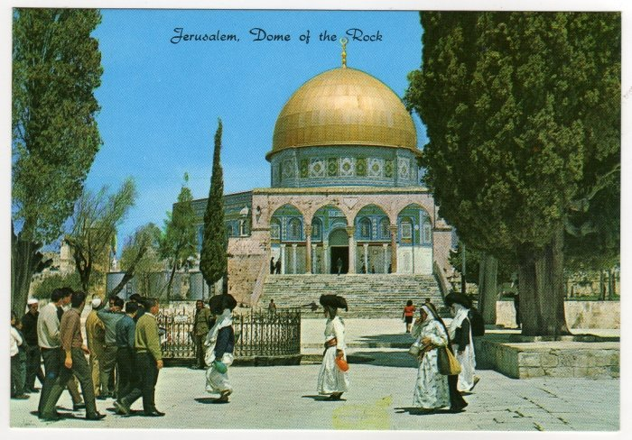 Jerusalem, Dome of the Rock View from the walkway Postcard Israel    #0317