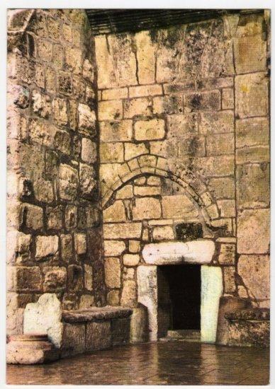 Bethlehem - Church of the Nativity  Entrance to the Basilica   Postcard Israel   #0322