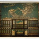 The Peacock Room - Painting by James McNeill Whistler Postcard Freer Gallery Smithsonian