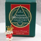 Hallmark Crown Prince 1990 Keepsake Miniature Christmas Tree Ornament