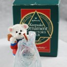 Hallmark Beary Artistic Keepsake Collector's Club Christmas Tree Ornament