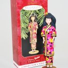 1997 Hallmark Chinese Barbie Dolls Of The World  Keepsake Christmas Ornament Two