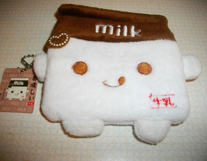 Kawaii Chocolate Milk Change Purse
