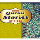 Goodword Quran Stories Gift Box (Six Hardbound Books)
