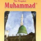 I'm Learning About the Prophet Muhammad