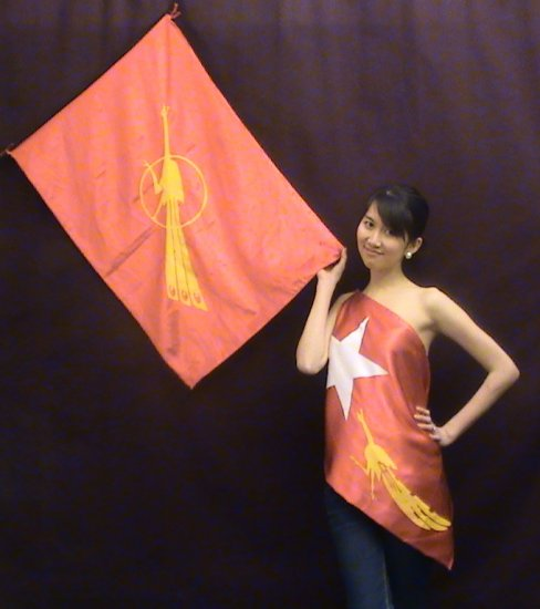 5' 3' Flags