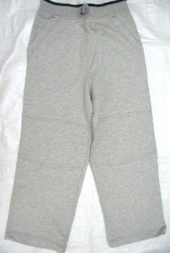 Carter's grey long pant