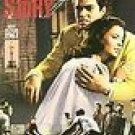 West Side Story ( VHS )