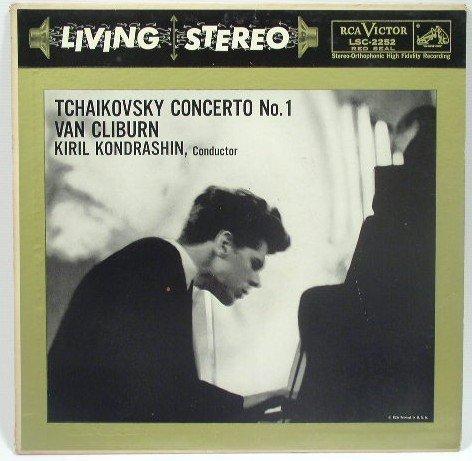Van Cliburn / Kondrashin - Tchaikovsky Concerto No. 1 LP
