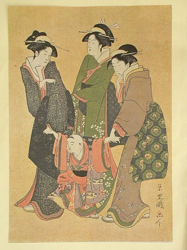 Koishikawatei Japanese Three Beauties & A Child Print