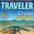National Geographic Traveler - November December 1999 - Hawaii, Jerusalem, Cuba, Savannah