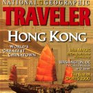 National Geographic Traveler - January February 2000 - Hong Kong, Ireland, Maine, Georgia