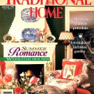 Traditional Home Magazine - June July 1993 Back Issue - Volume 5, Issue 3