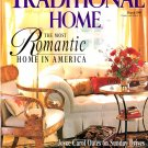 Traditional Home Magazine - March 1995 Back Issue - Volume 7, Issue 1