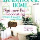 Traditional Home Magazine - July 1995 Back Issue - Volume 7, Issue 3