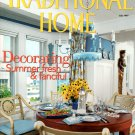 Traditional Home Magazine - July 1997 Back Issue - Volume 9, Issue 3