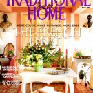 Traditional Home Magazine - March 1999 Back Issue
