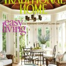 Traditional Home Magazine - June July 2005 Back Issue - Volume 16, Issue 4