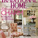 Traditional Home Magazine - April 2006 Back Issue - Volume 17, Issue 2