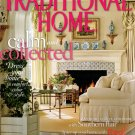 Traditional Home Magazine - March 2007 Back Issue - Volume 18, Issue 1