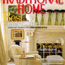 Traditional Home Magazine - May 2008 Back Issue - Volume 19, Issue 3