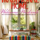 Traditional Home Magazine - June July 2008 Back Issue - Volume 19, Issue 4