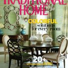 Traditional Home Magazine - March 2009 Back Issue - Volume 20, Issue 1