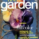 Home Garden Magazine - October 1995 Back Issue - Volume 1, Number 4