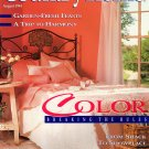 Country Home Magazine - August 1994 Back Issue - Volume 16, Issue 4