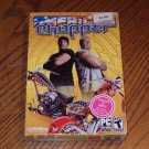 PC: American Chopper *USED*