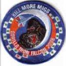 USAF SQUADRON PATCHES 58TH FIGHTER SQ GORILLA IRON FALCON 2008 FIGHTER JET PILOT FLORIDA