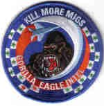 58TH FIGHTER SQUADRON GORILLA EAGLE INTEL USAF PATCH WAR FIGHTER JET PILOT Eglin AFB, Florida