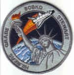 NASA SPACE SHUTTLE ATLANTIS STS-51J 1ST FLIGHT MISSION PATCH $4 STATUE OF LIBRTY EARTH SATILLITES