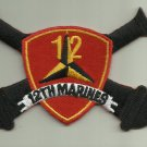 12TH MARINES USMC MILITARY PATCH CAMP SMEDLEY BUTLER ARTILLERY REGIMENT JAPAN