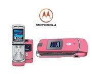 """Motorola V3 Razr Limited Edition """"Light Pink"""" Cellular Phone (Unlocked)"""