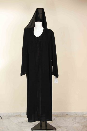 Embroidered jilbab.