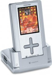 Toshiba Gigabeats - 40GB Portable MP3 Player with Color LCD - 10,000 Songs in Your Pocket