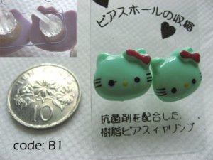 Hello Kitty B1