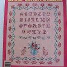 1988 McCall's Creative Crafts - Cross Stitch Bazaar Volume 27