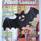 Plastic Canvas! Magazine Number 40
