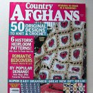 Country Afghans - Spring 1998