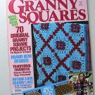 BIG Book of Granny Squares - Spring 1995