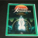 Advanced Dungeons & Dragons Advanced 9195 TSR Ochimo