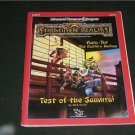 Advanced Dungeons & Dragons Book 2nd Edition Kara-Tur