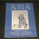 Asia June 1938 Muslim Internationalism,Japan's Needs